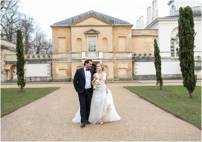 luxury wedding photographer London